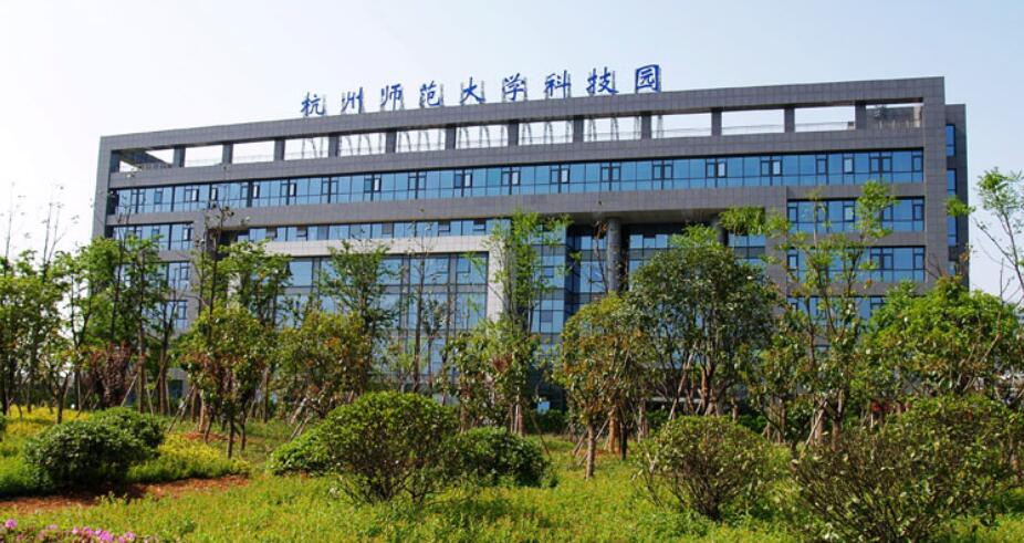 Enrolled in the science park of hangzhou normal university.